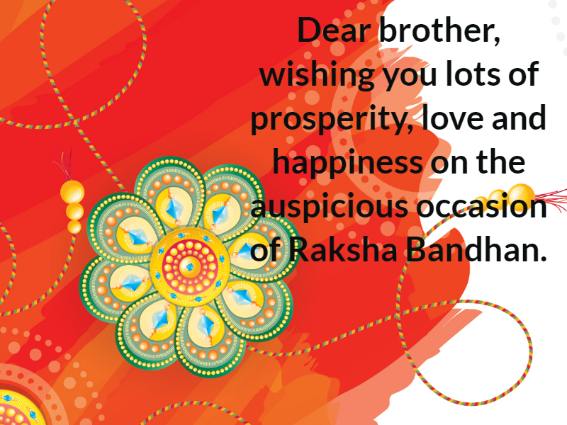 Raksha bandhan images 15 beautiful raksha bandhan photos and happy raksha bandhan greetings cards and pics rakhi 2018 photos m4hsunfo