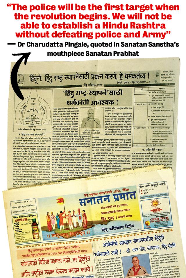 Sanatan's 2013 plan to establish Hindu Rashtra