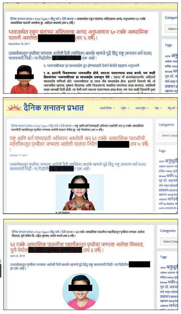 Screenshots from the Sanstha's website show write-ups on Waghmare's son, Kale's son and Gondhalekar's daughter, heralding them as divine beings with special powers