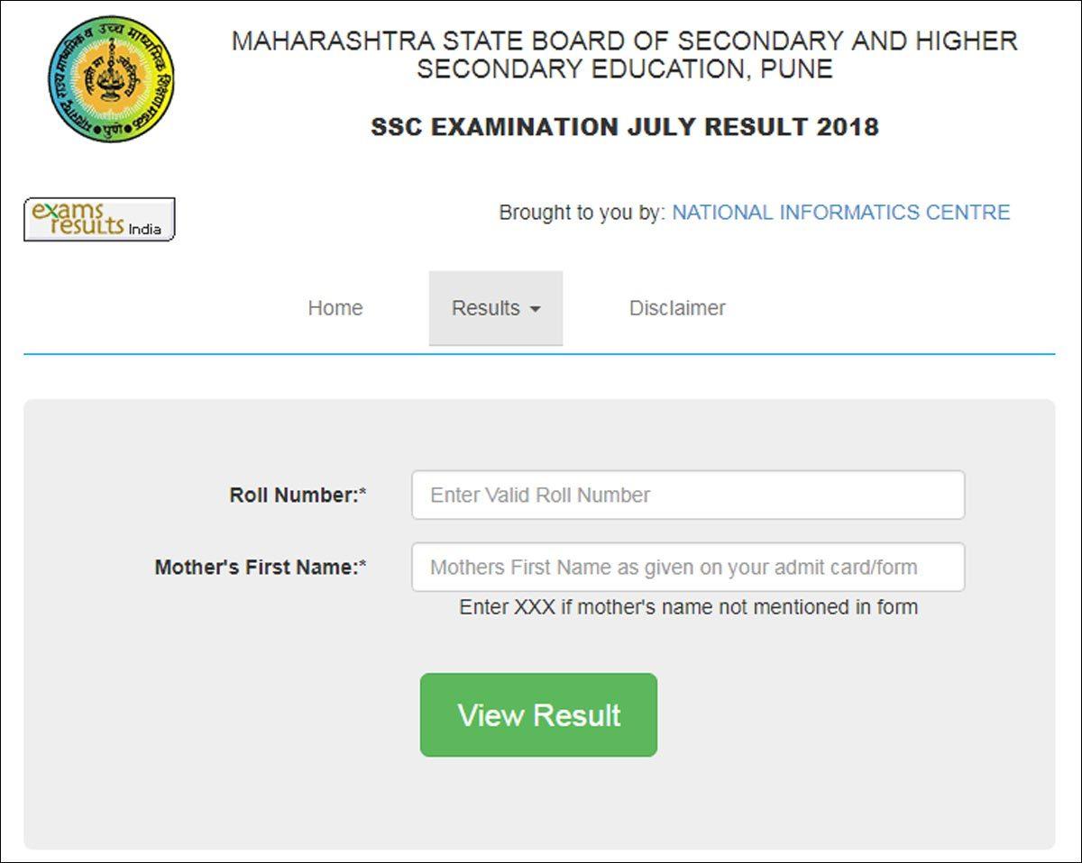 SSC Supplementary result 2018: Maharashtra SSC supplementary exam