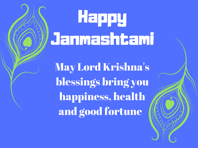 Happy Krishna Janmashtami 2018: Facebook and Whatsapp status, Messages, Images, SMS, Quotes, Wishes