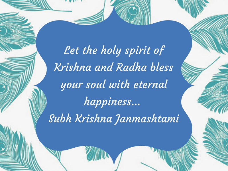 Happy Krishna Janmashtami 2018: images, status, greetings, messages and backgrounds