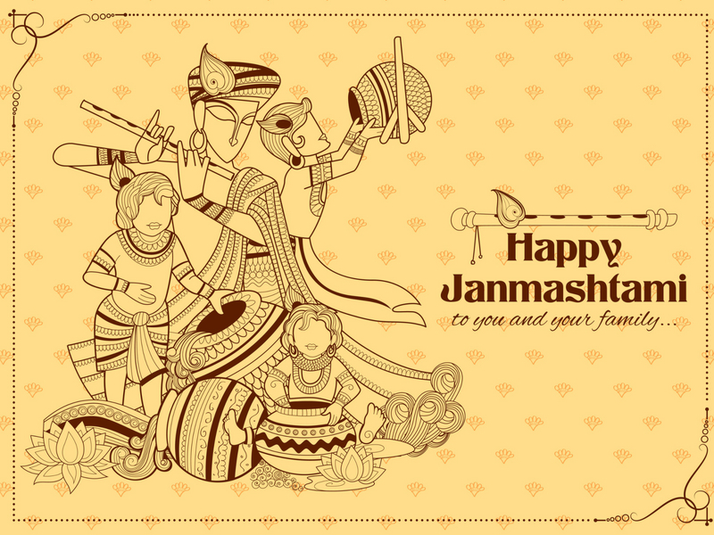 Happy Krishna Janmashtami 2018: Images, Status, Wishes and Quotes Janmashtami Images