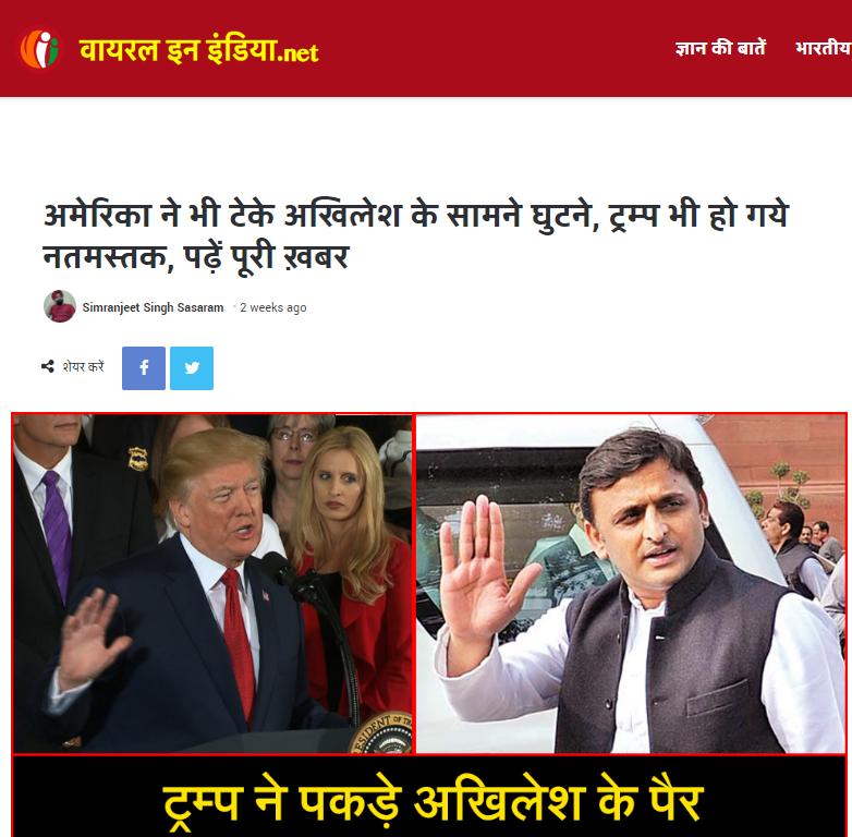 fake  Fake alert: Beware of serial faker 'Viral in India' | India News Master