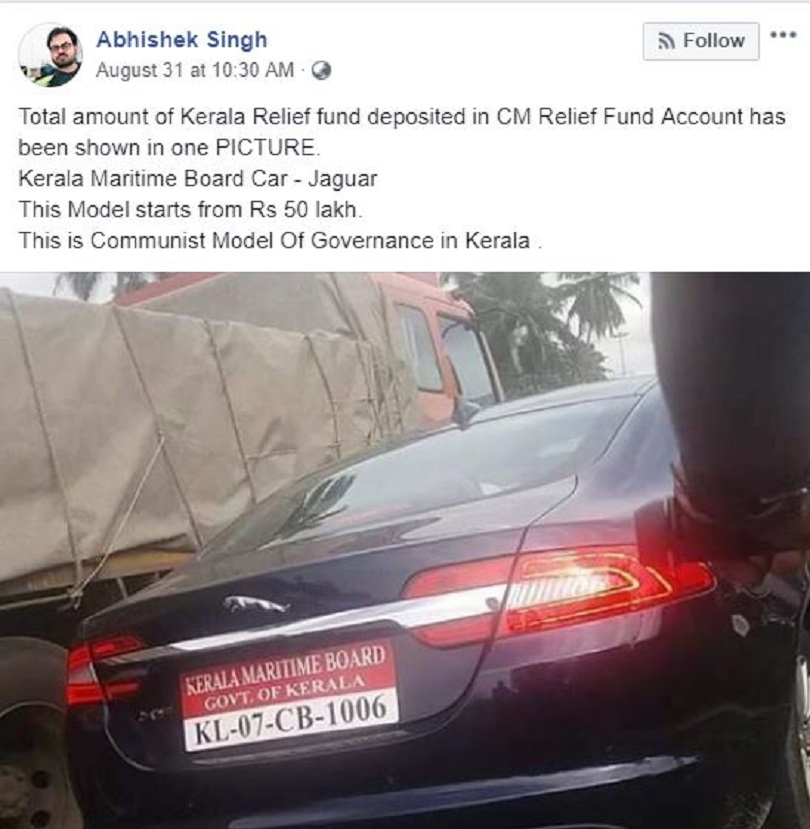 abhishek  FAKE: Claim that Kerala government is splurging money from relief fund on luxury cars | India News Master