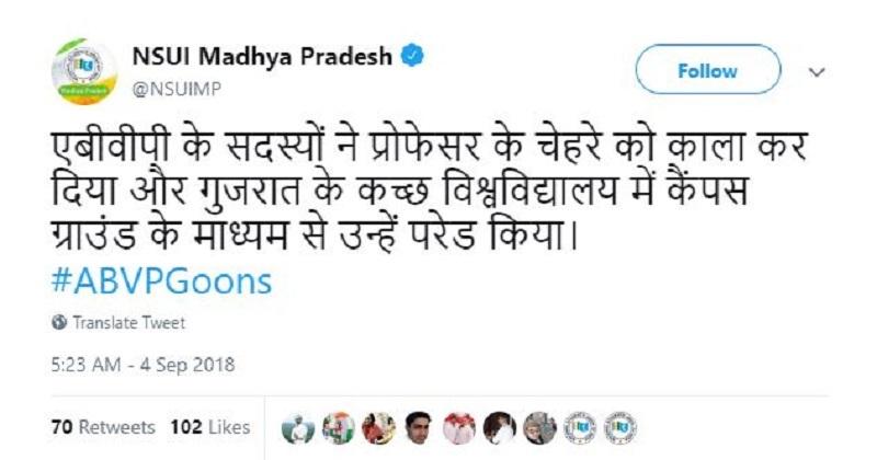 nsui  Prashant Bhushan's tweet on 'ABVP goons' attacking Gujarat professor is misleading | India News Master