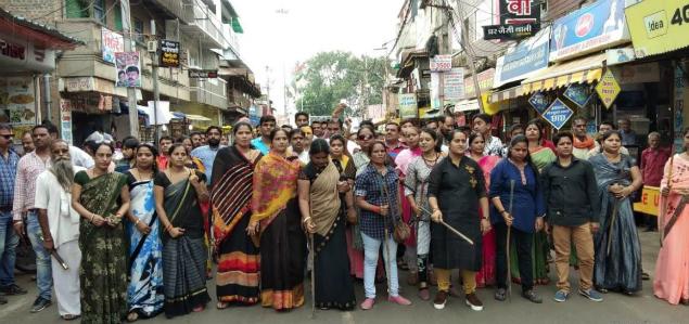 Ujjain2_ed
