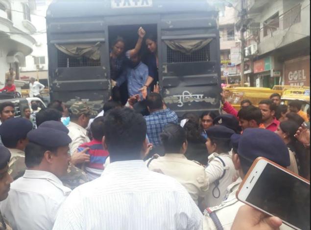 Ujjain3_ed