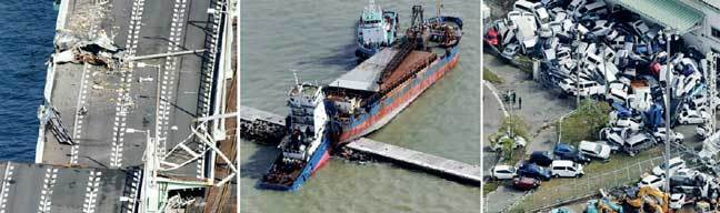 Damaged portion of the bridge linking Kansai Airport with the mainland; a ship collided with a breakwater; vehicles piled into a huge heap due to strong winds in Kobe