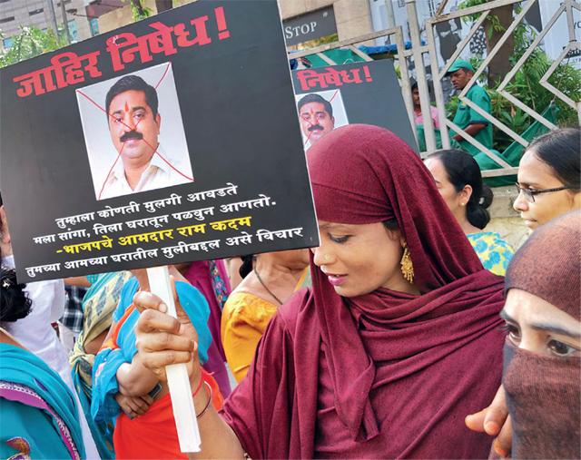Women protest against Kadam and call for his sacking in Ghatkopar (PHOTO BY SACHIN HARALKAR)