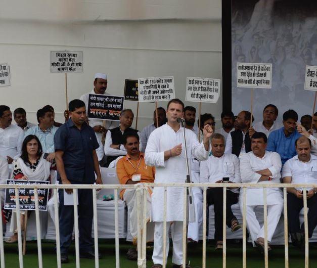 RG  Congress-led 'Bharat Bandh' evokes mixed response; normal life hit in some states Master