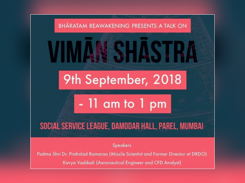 One of the posters inviting participation for the Viman Shastra talk