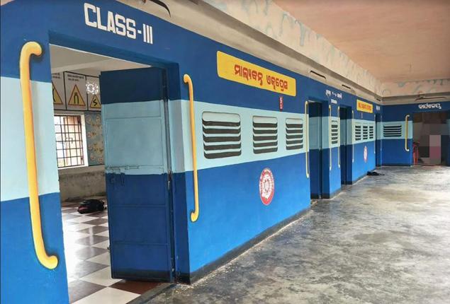 train school 3