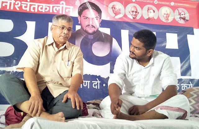 Hardik Patel with Prakash Ambedkar