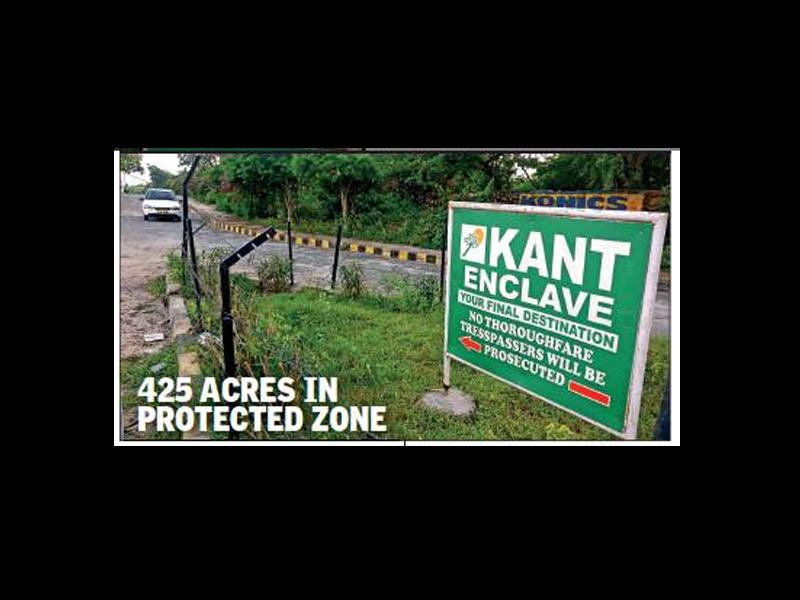 Kant enclave