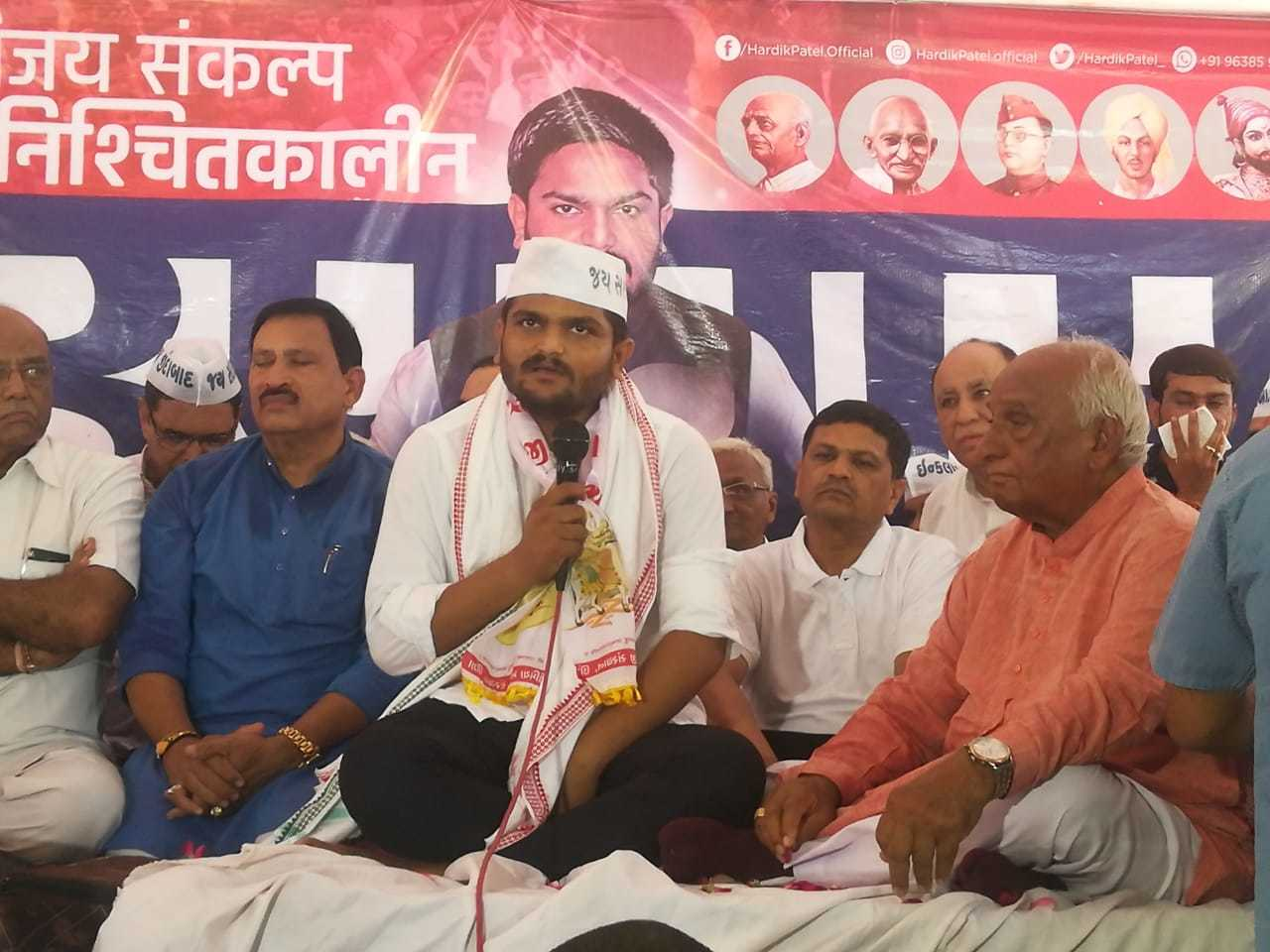 Hardik claimed that he ended his fast after 19 days to keep intact the dignity of community leaders.