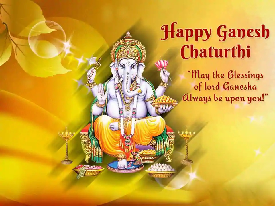 Ganesh Chaturthi Pictures, Messages, Wishes
