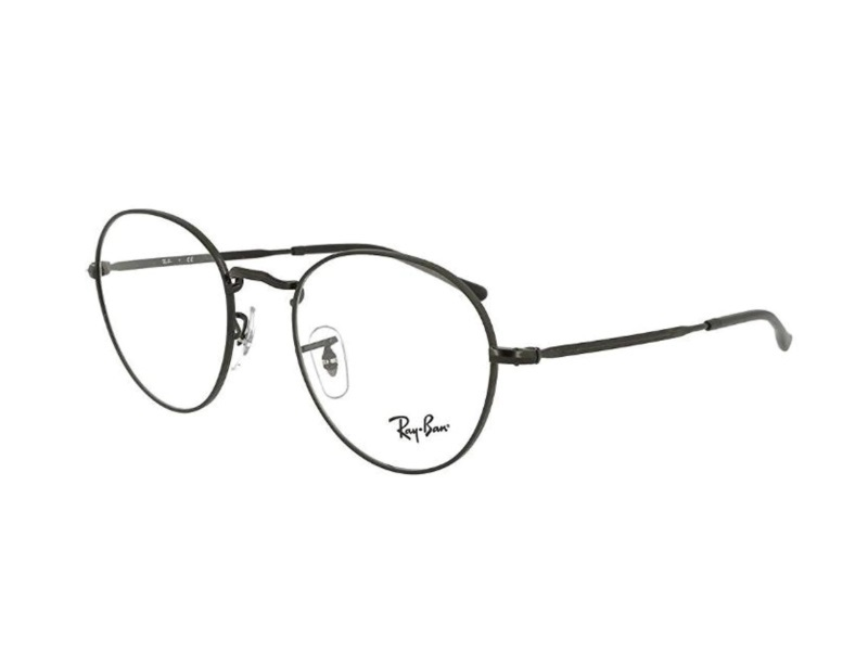 Ray Ban Thin Frame Eyeglasses for Square Face