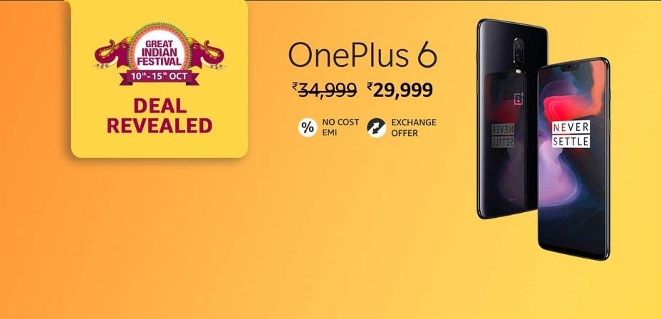 OnePlus 6 (6GB+ 64GB) starting at Rs 29,999