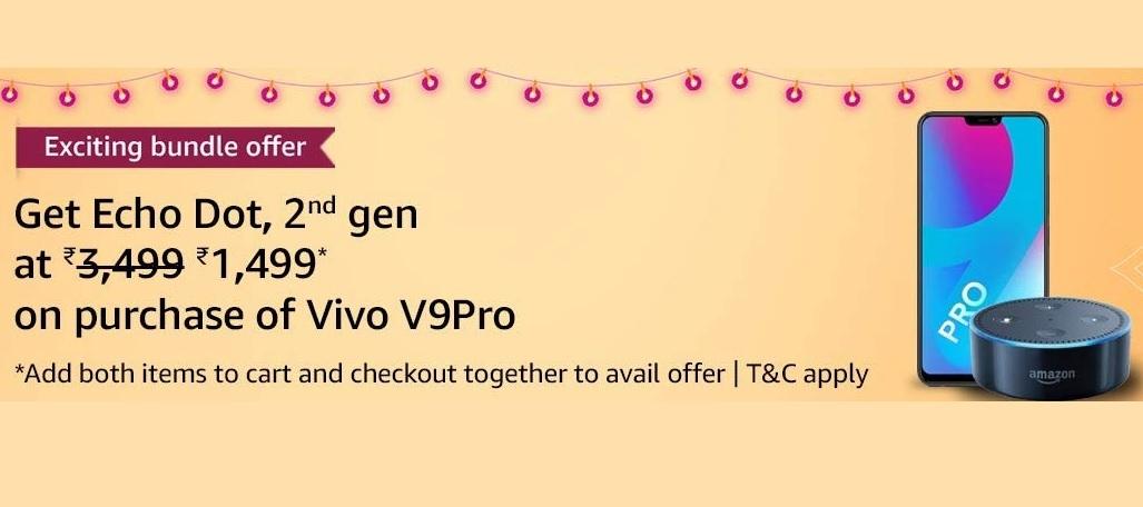 Vivo V9 Pro (6GB+64GB) launching at Rs 17,990
