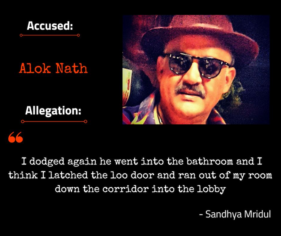Sandhya too joined the #MeToo campaign