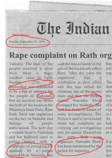 FAKE ALERT: Fake newspaper clippings used to accuse Modi and