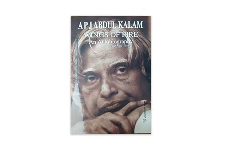 Wings of Fire - An Autobiography of Abdul Kalam