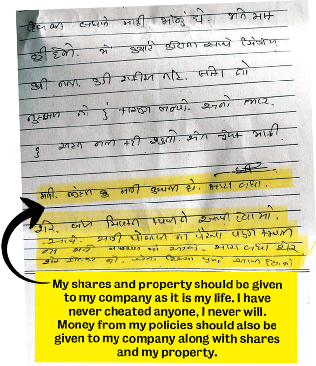 Harshad Thakkar, chairman and managing director of Ashapura Intimates Fashion Ltd, left behind an apology note (above) for his company's stakeholders