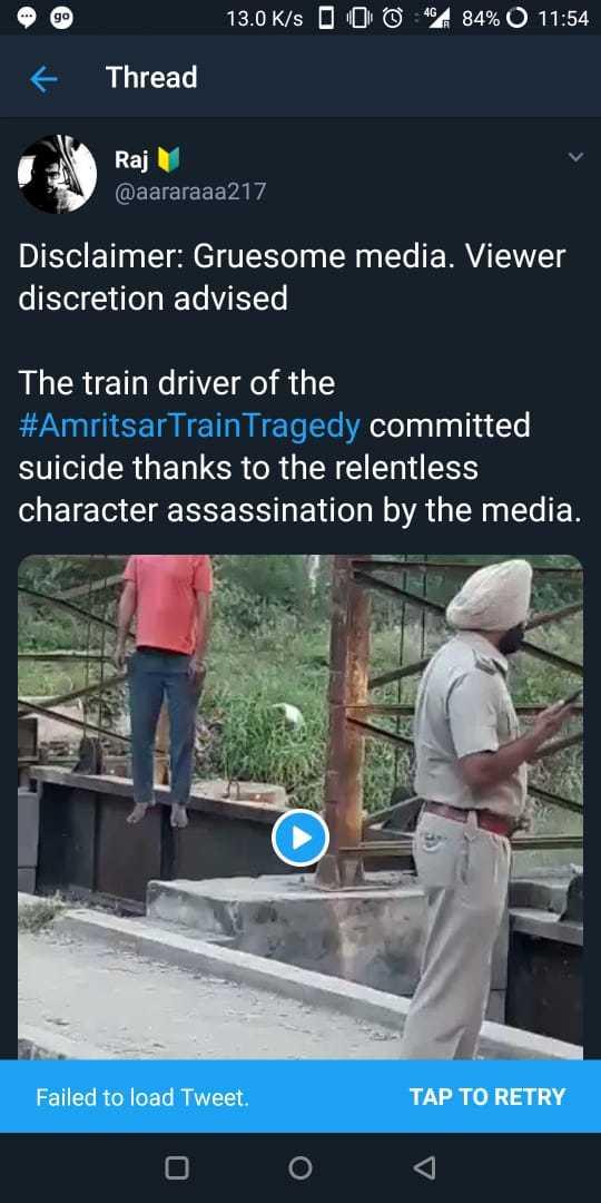 FAKE NEWS ALERT - Amritsar train driver died: No, Amritsar