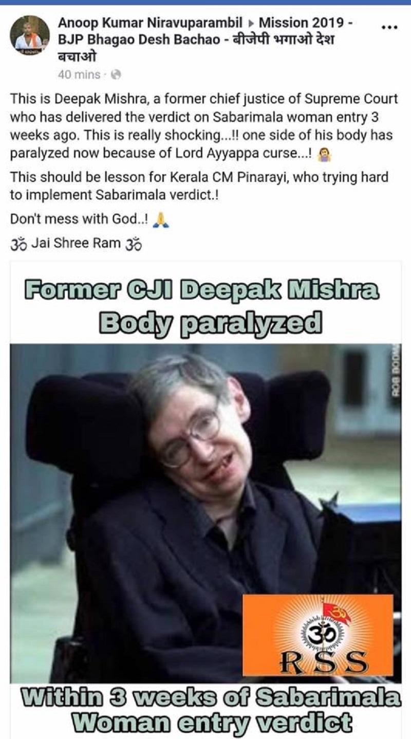 FAKE: Stephen Hawking's photo shared saying former CJI Dipak Misra