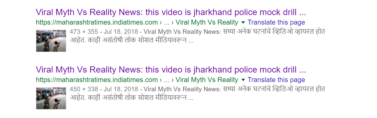 FAKE ALERT: Video of Jharkhand Police's mock drill shared
