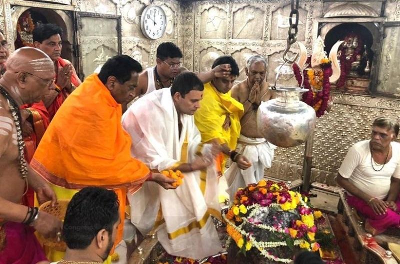 Rahul Gandhi Mahakaleshwar 1