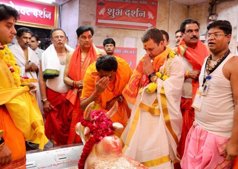 Rahul Gandhi Mahakleshwar 2