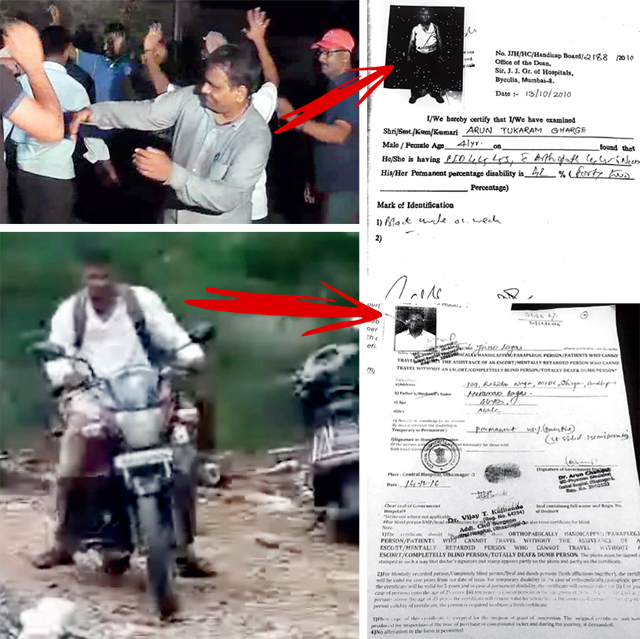 Top: Arun Gharge caught dancing; (right) his disability certificate; above: Jeevan Lagas, who is supposedly 'paralysed', seen riding a bike