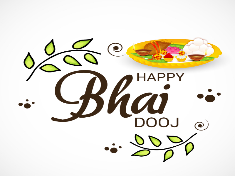 Bhai Dooj 2018 Status, Greetings, Photo, Wallpaper, Quotes
