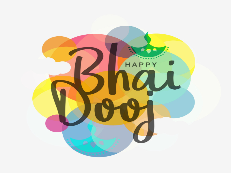 Happy Bhai Dooj 2018: Messages, Images, Wishes, Status, Quotes, Wallpaper, Pics