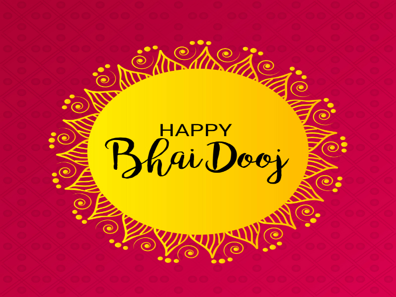 Bhai Dooj 2018 WhatsApp Messages, Wishes, Greetings, Images Happy Bhai Dooj 2018