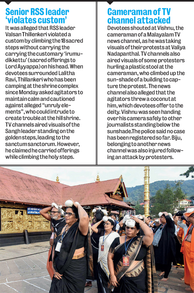 A group of elderly women arrive at Sabarimala temple on Tuesday