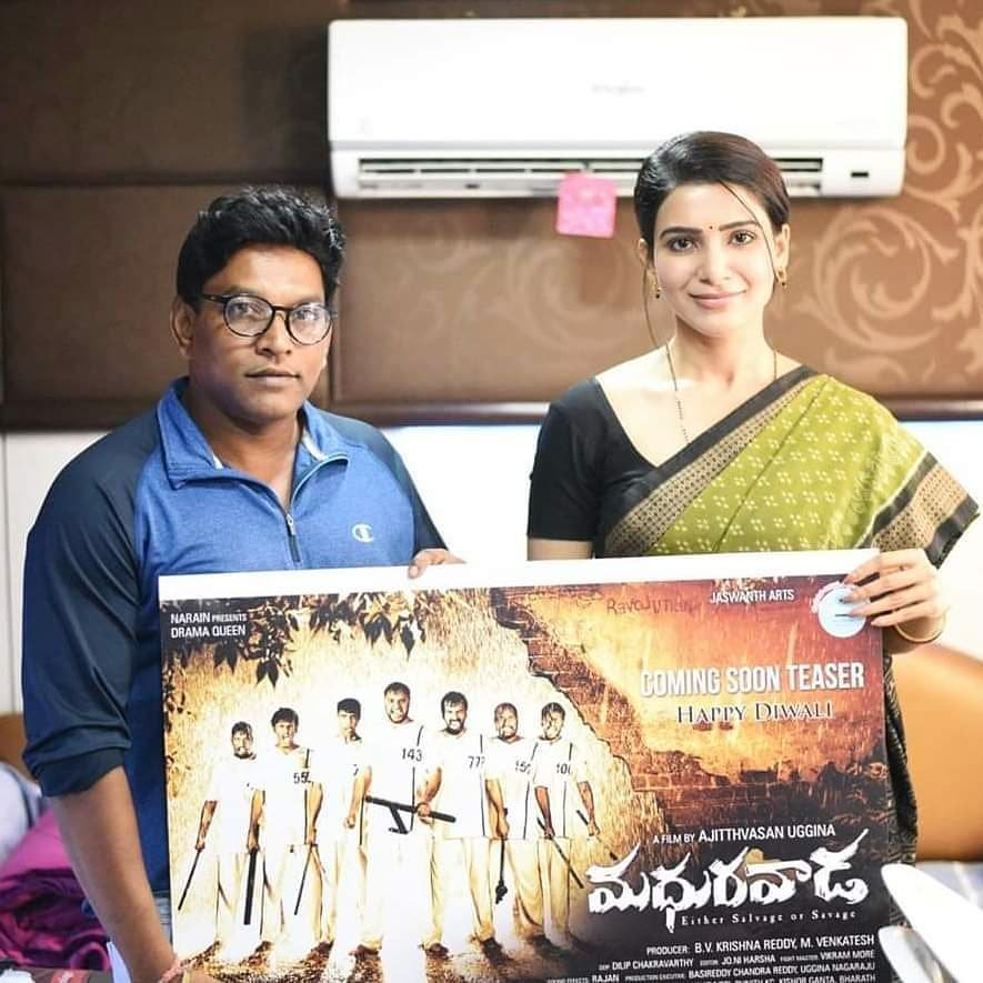 Samantha unveils the first look
