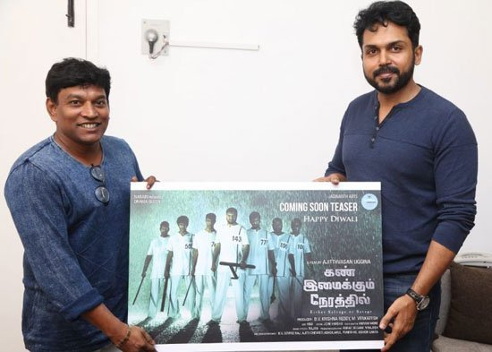 Karthi unveils first look