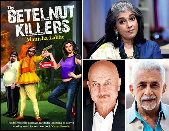 The book cover; Ratna, Anupam, Naseer (above)