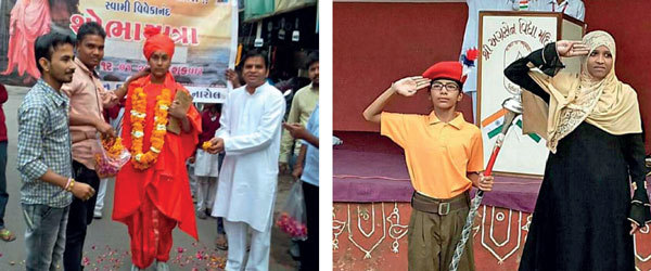 The school celebrates holidays like Republic Day and Independence Day as well as Hindu festivals like Janmashtami