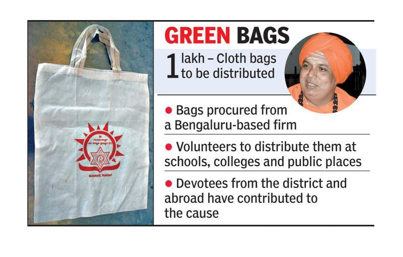 Hukkeri Mutt to distribute 1 lakh cloth bags to public