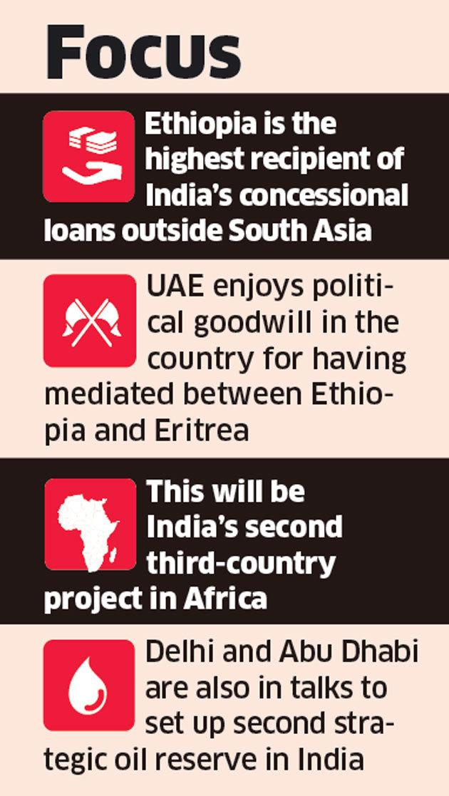UAE-BCCL