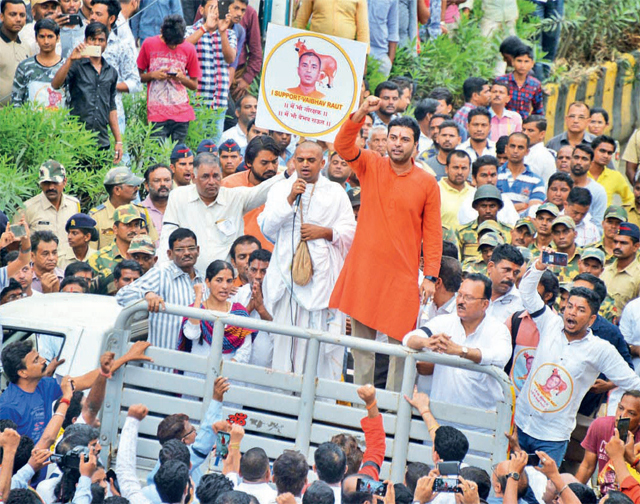 The protest outside Vaibhav Raut's house in Nallasopara in August