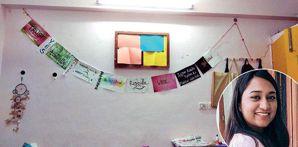 Aarushi Mittal, NIFT Gandhinagar