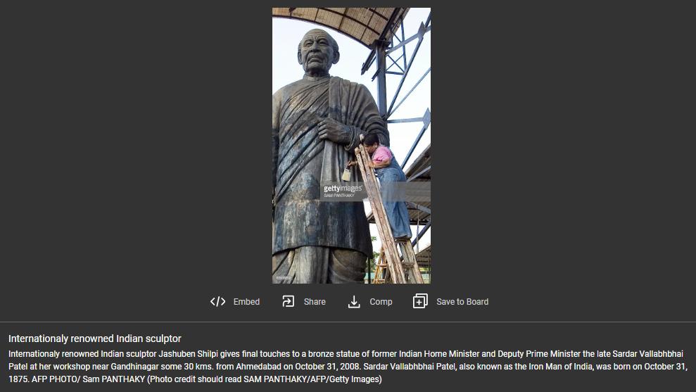 FAKE: Pritish Nandy tweets picture of Sardar Patel's old statue