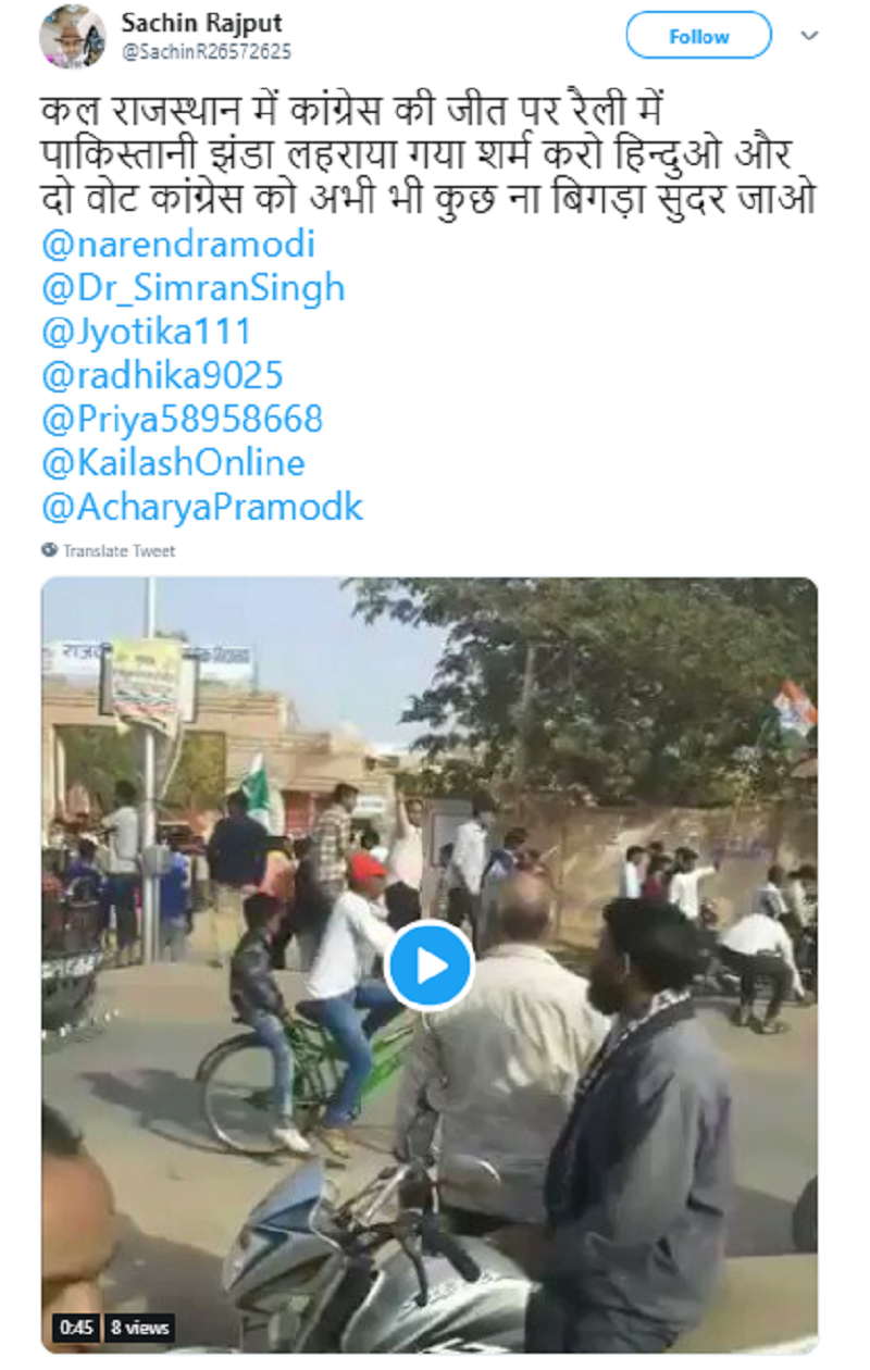 FAKE ALERT: Congress supporters DID NOT use Pakistan flag