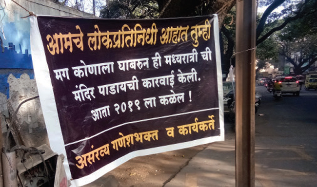 ELECTION TIDINGS: Meanwhile, unnamed 'Ganesh devotees' at Taljai Chowk had another message for the authorities — 'Swoop down on our temples at midnight, and you'll face the consequences in the 2019 polls!'