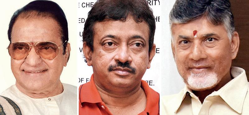 LtoR: NT Rama Rao, Ram Gopal Varma, Chandrababu Naidu
